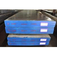 Buy cheap D2 steel plate supply / D2 alloy steel price product