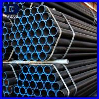 Buy cheap Q345 Structural Welded Steel Tube , Beveled Square Steel Tubing product