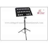 Buy cheap Adjustable Music Sheet Stand , Collapsible Sheet Music Holder With Aluminum And Iron Material product
