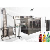 Buy cheap Fully Automatic Energy Drink Making Machine , Industrial Carbonated Water from wholesalers