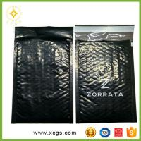 Buy cheap Customized gifts bubble envelope custom printed padded envelopes wholesale poly bubble mailers product