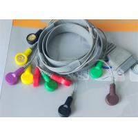 Buy cheap 10 Leads ECG Monitor Cable For Hospital Medical Care BI holter Recorder product