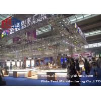 Buy cheap 12m Span Aluminum MaterialSliver Color Stage Ladder Truss For Outdoor Events product