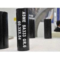 ASMT A333 Grade 6 seamless pipes
