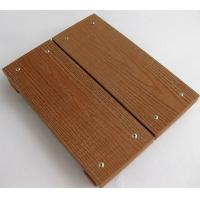Buy cheap Antislip WPC Composite Decking UV protection WPC Decking Flooring product