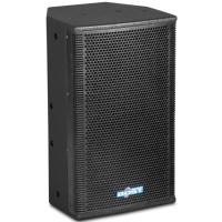 Buy cheap 12 inch professional loudspeaker passive two way pa stage speaker RF-12 product