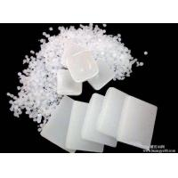 Buy cheap Semi refined paraffin wax product