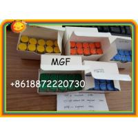 Buy cheap MGF​​ 2mg / Vial Injectable Polypetide Hormones for Body Building Peptides for Bodyweight product
