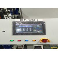 Buy cheap 440V Precision Tube Mill , Automatic Erw Steel Pipe Mill Machine product