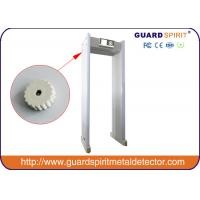 Buy cheap Public Security Access Control Multi Zone Door Frame Metal Detector For Railway Stations , Jail product
