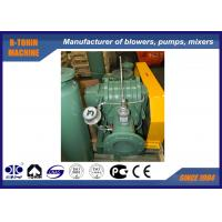Buy cheap Waste and flammable landfill gas blower , Biogas Rotary Blower product