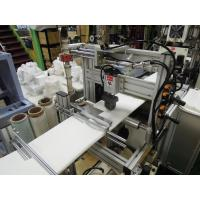 Buy cheap Liquid filter bag Automatic production line product