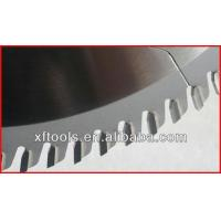 Buy cheap disc saw blade for aluminum from wholesalers