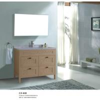 Buy cheap Four Drawers PVC Free Standing Vanity Units For Bathroom Wood Grain Color product