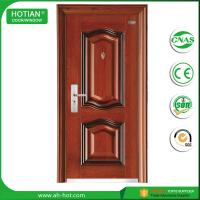 Buy cheap 2016 New Models Steel Security Door Main Entrance Door Popular for Apartment, Hotel, House Main Gate product
