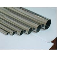 Quality 316 Stainless Seamless Steel Pipe for sale