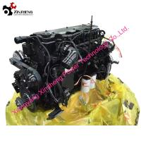 Buy cheap Dongfeng Cummins Diesel Truck Coach Engine ISDe270 30 ISDe 6.7 (198KW / 2500RPM) product