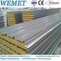 Buy cheap common glass wool fire proof insulated roof panel for steel warehouse product