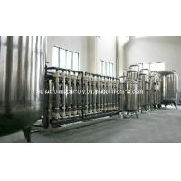 Buy cheap Mineral Pure Water Making System/Water Treatment Filter (RO-3 UF-3) product