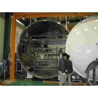 China Large-Scale Cathodic Arc PVD Coater on sale