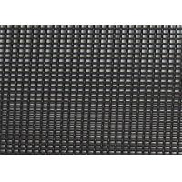 Buy cheap Bullet Proof Screen Plain Woven Wire Mesh For Windows Flame Retardant product