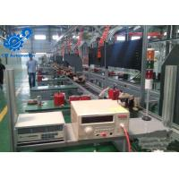 Buy cheap Automatic Assembly Line Machines For Panasonic Electromagnetic DC Motor Processing product