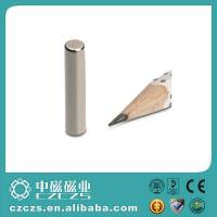 Buy cheap High Performance Cylinder NdFeB Magnet / Permanent Magnetic Rod product