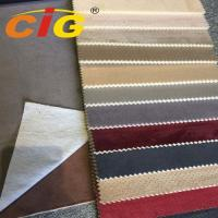 Buy cheap Plain Embossed Embrodiery Faux Suede Fabric For Sofa / Car Seat Cover product