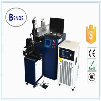 Buy cheap China Automatic YAG Laser Welder Factory,laser spot welding machine product