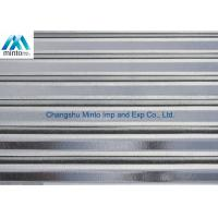 Buy cheap Galvanised Aluminium Corrugated Roofing Sheets For Home Interior Wall product