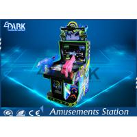 Buy cheap 169W Crazy Aliens Laser Shooting Arcade Games Machine For Children product