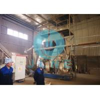 Buy cheap Biomass Pellet Plant Groundnut Shells Production Biofuel Pellets Processing product