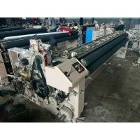 China RECONDITION JW408 WATER JET LOOM on sale