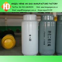 Buy cheap so2 in cylinder product