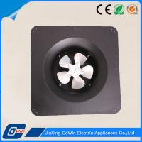Energy  Saving 20W Solar Vent Fan With Adjustable solar panel for sale
