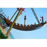 Buy cheap manufacturer wholesale price pirate ship adult carnival games swing rides pirate ship product