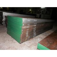 Buy cheap AISI D3 / DIN 1.2080 Cold Work Tool Steel Flat Bar Hot Rolled For Drill Bushes product