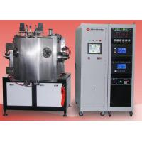 China Gold Plating, Rainbow Color PVD Coating Equipment , Arc Ion PVD Coating System For Tools / Metal Parts on sale