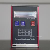 Buy cheap Handy Durable Non Destructive Testing Machine With High Speed DSP Processor product