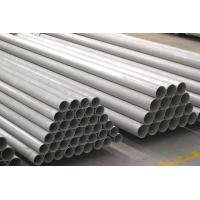 Buy cheap Sch 5 - Sch 40 304 Stainless Steel Plate Pipe CCS Heat Resistant For Nuclear Power product