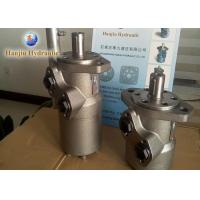 Buy cheap Low Speed Small Hydraulic Motor BMP VERION Replace Gerotor 7.0 Kw - 11.5 Kw Power product
