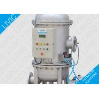 Buy cheap 316L Material Backwash Water Filter System , Self Flushing Water Filter  For Cooling Water product