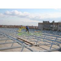 China Reliable Solar Panel Flat Roof Mounting System Easy & Fast Installation on sale
