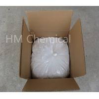 Buy cheap Diacetone Acrylamide (DAAM) Organic Catalyst CAS 2873-97-4 Chemical Auxiliary Agent 99% product