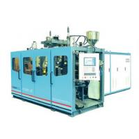 Buy cheap 12Liters KAL80 Double Station Blowing Molding Machine product