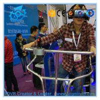 Buy cheap 2016 most popular virtual reality game machine, 9d vr simulator 9d vr cinema product