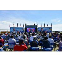 Buy cheap Outdoor P3.91/P4.81/P6.25/P5.95 Full Color Rental LED Screen for Stage,500x1000mm,500x500m product