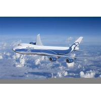 Buy cheap Air Freight from All Airports of China from wholesalers