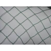 Buy cheap Greenhouse Knitted Mesh Polyethylene Bird Protection Netting For Fruit Trees product