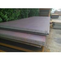 Buy cheap Professional Ship Steel Plate / 20mm Thick Marine Grade Steel Plate product